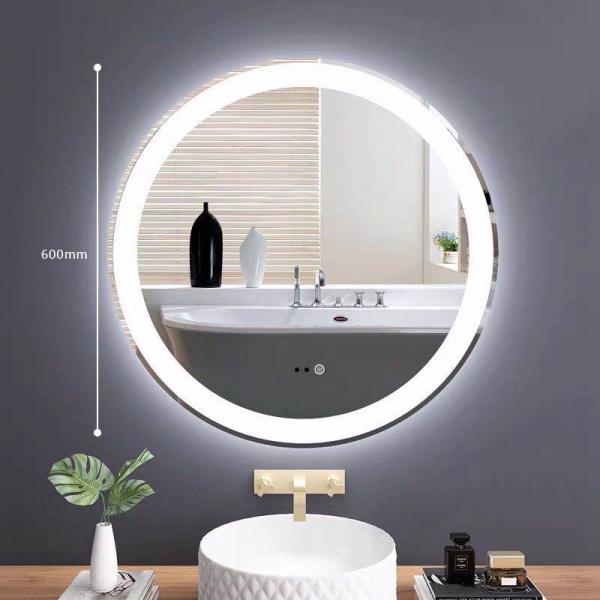 Oglinda cu LED Baie, Touch Sistem Dezaburire, Senzor de miscare 12W