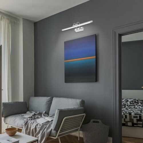 Aplica baie LED Ludovic Rabalux, 1495, crom, LED 9W, Lumina Neutra, 810lm